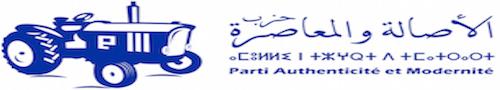 البوابة الرسمية لحزب الأصالة المعاصرة