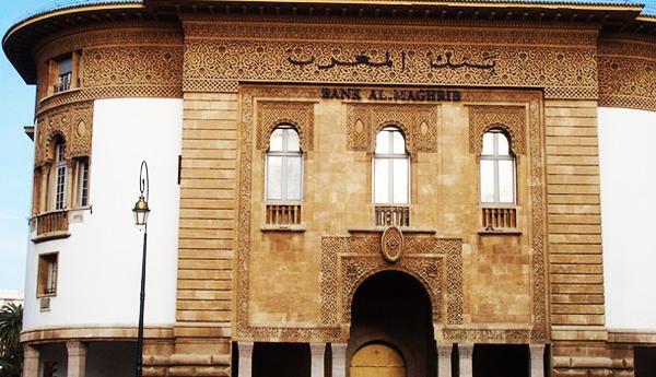 بنك المغرب الاقتصاد الوطني - توقعات بنك المغرب - توقعات بنك المغرب 2021 - توقع نمو اقتصاد المغرب - توقعات نمو اقتصاد المغرب - نمو اقتصاد المغرب 2021